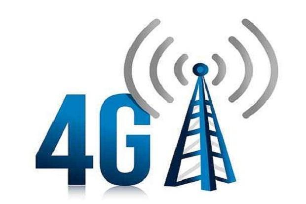Безлимитный интернет от 4G LiteLine