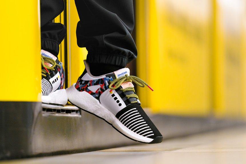 Желающих приобрести технологические кроссовки Adidas оказалось очень много