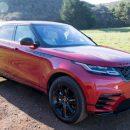 Представлена новая модель автомобилей автомобилей Range Rover Velar