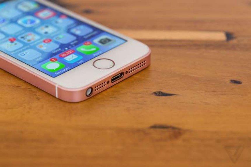 iPhone SE 2 может и вовсе не существовать