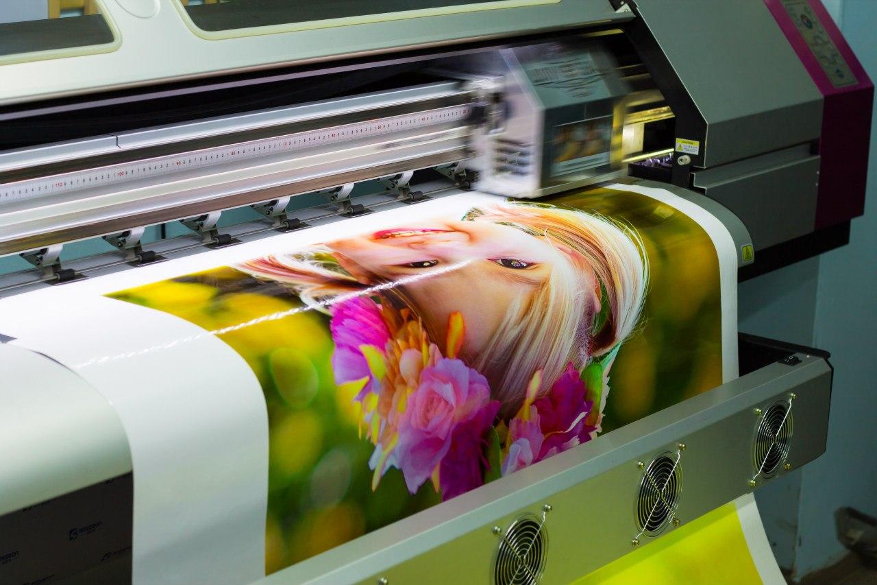 Большой список печатной продукции для разных сфер деятельности