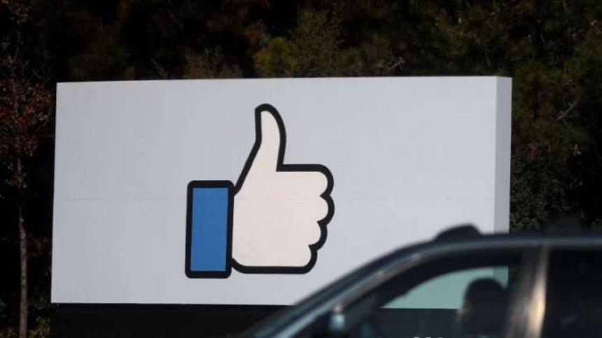 Facebook превратил свою двухфакторную функцию безопасности в наихудший вид спама
