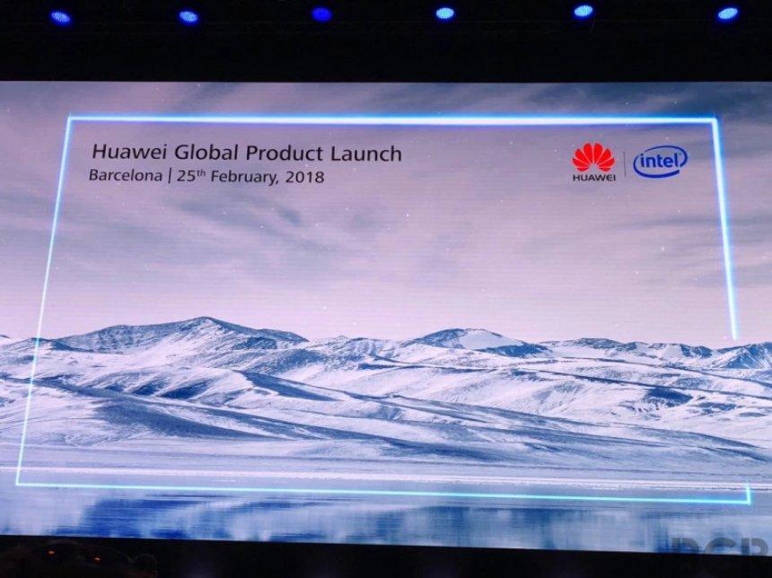 Huawei проводит пресс-конференцию до начала выставки Mobile World Congress