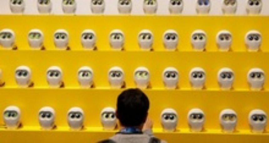 Создан робот, который будет читать детям книги