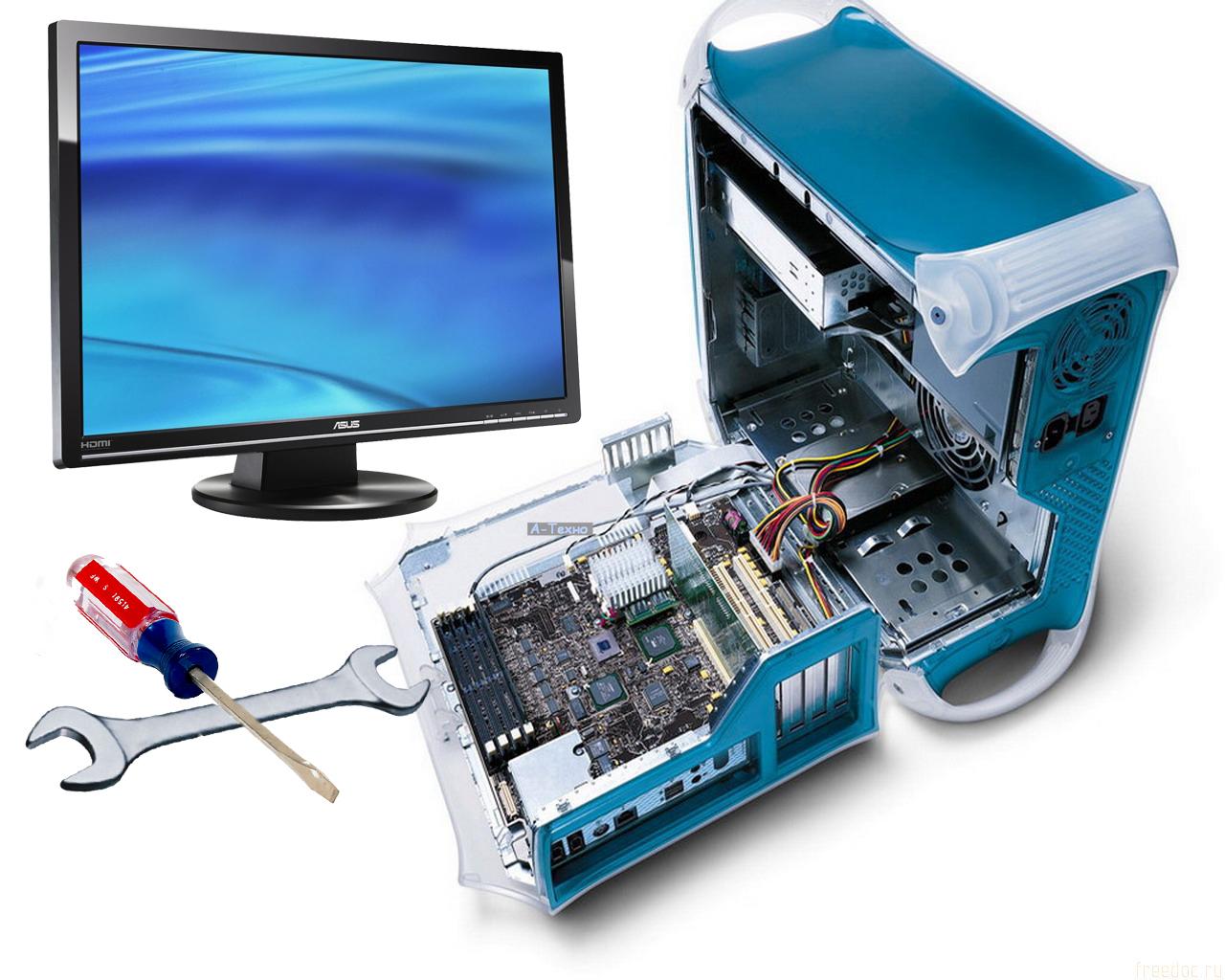 Лучший сервисный центр по ремонту цифровой техники