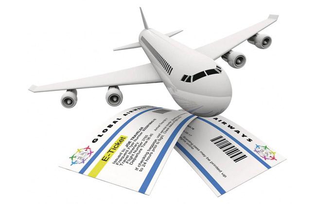 Лучшие цены на авиабилеты