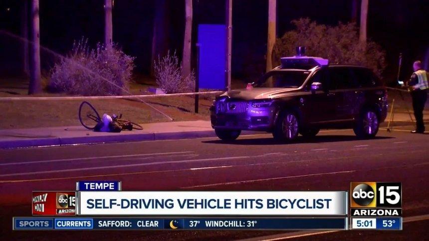 Произошло смертельное происшествие с участием беспилотного автомобиля Убер