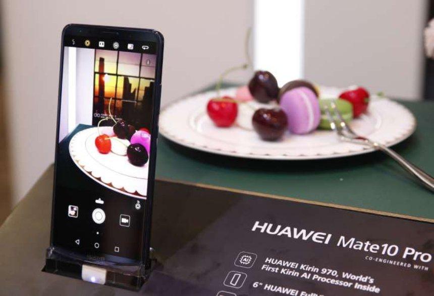Huawei представит линейку новых гаджетов