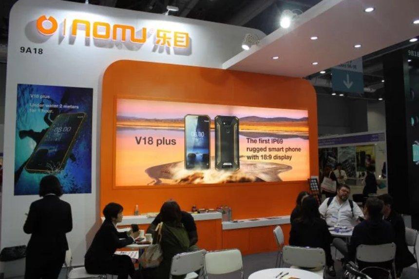 В Китае провели выставку смартфонов, имеющих максимальную защиту