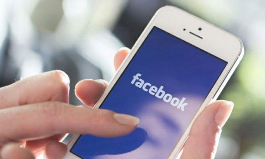 В Фейсбук скоро можно будет удалять сообщения из переписок