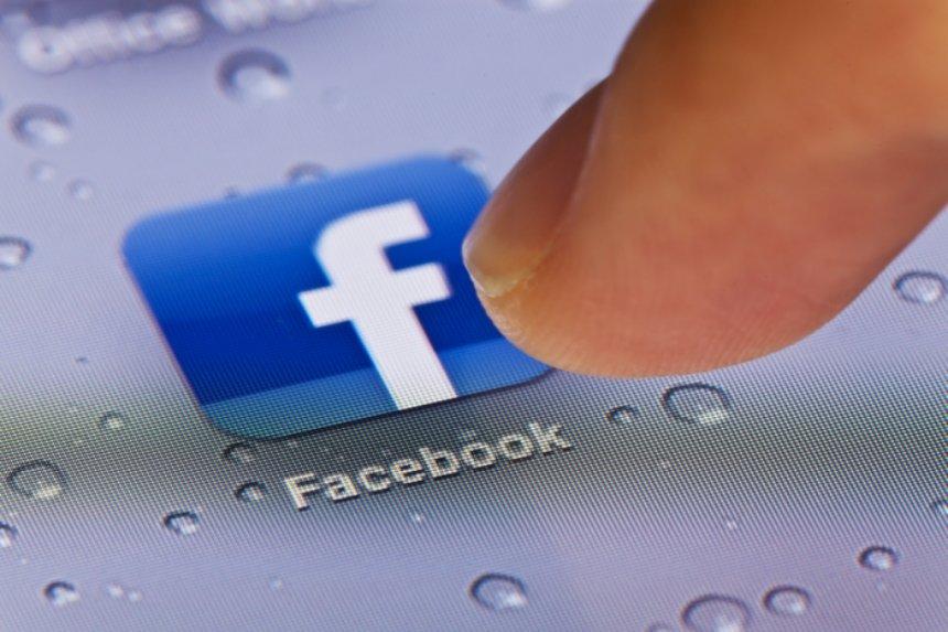 Из Фейсбука может пропасть реклама