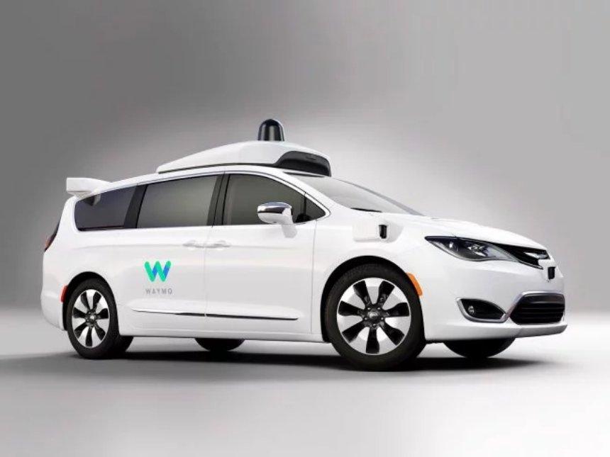 На калифорнийских улицах появятся автономные автомобили