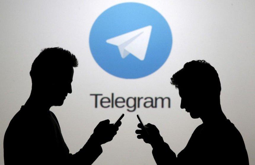 Telegram не будет работать в России
