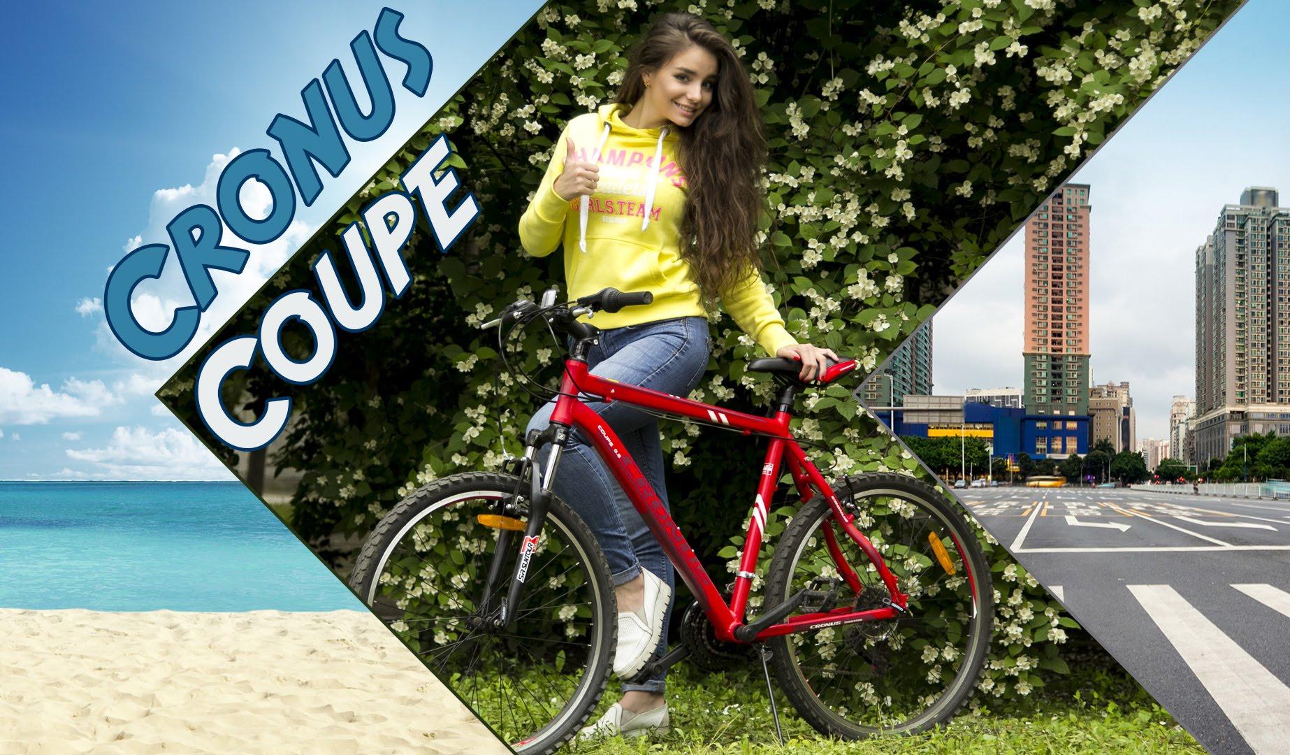 Выгодная покупка велосипедов в Харькове