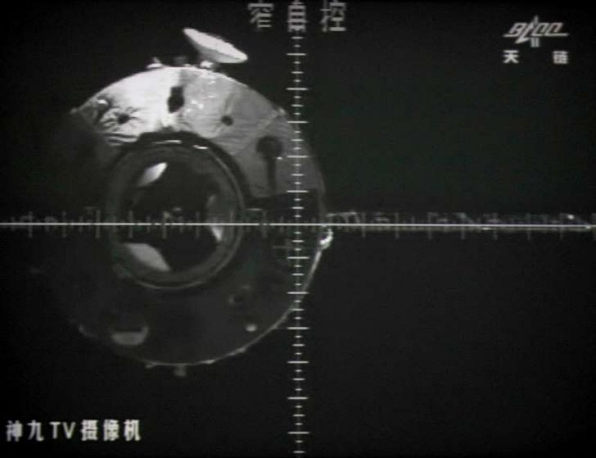 Китайская космическая лаборатория достигла поверхности Земли