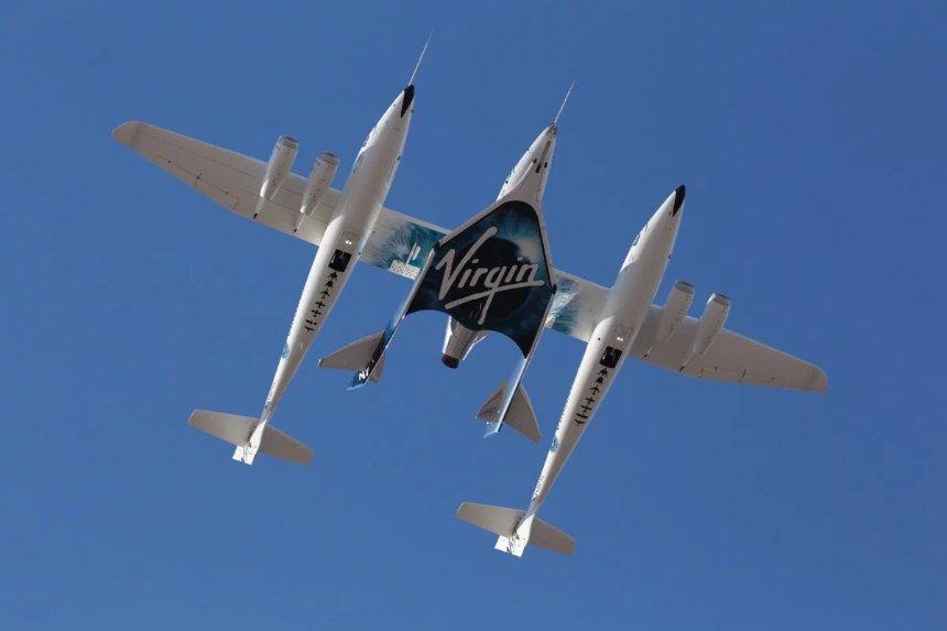 Virgin Galactic провела испытание нового ракетного двигателя