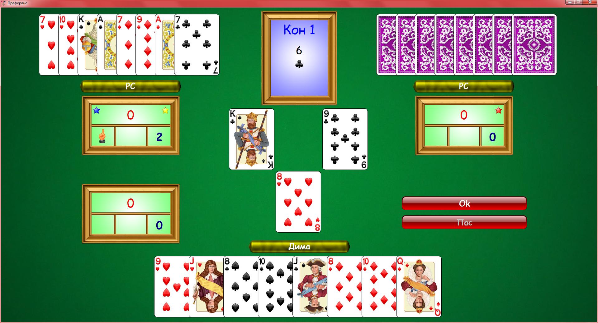 Современная и популярная игра - Кинг
