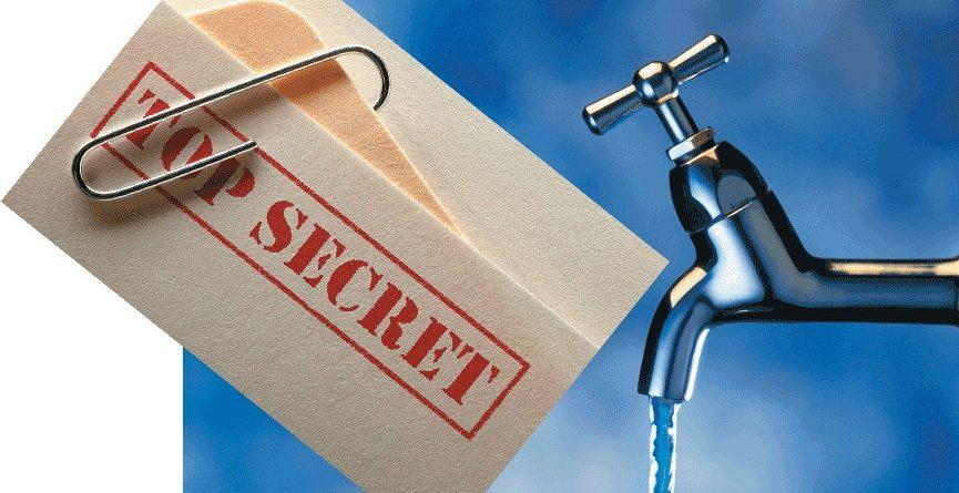 Защита предприятия от утечки информации с помощью специального программного обеспечения