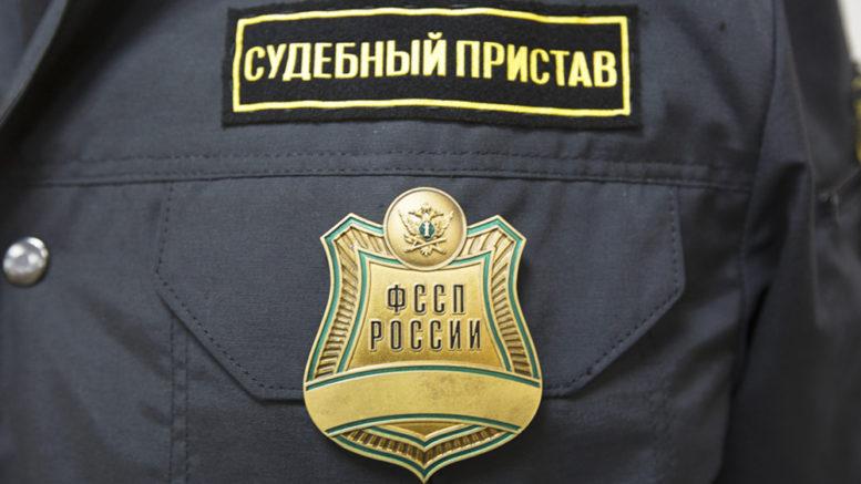 Деятельность судебных приставов в России