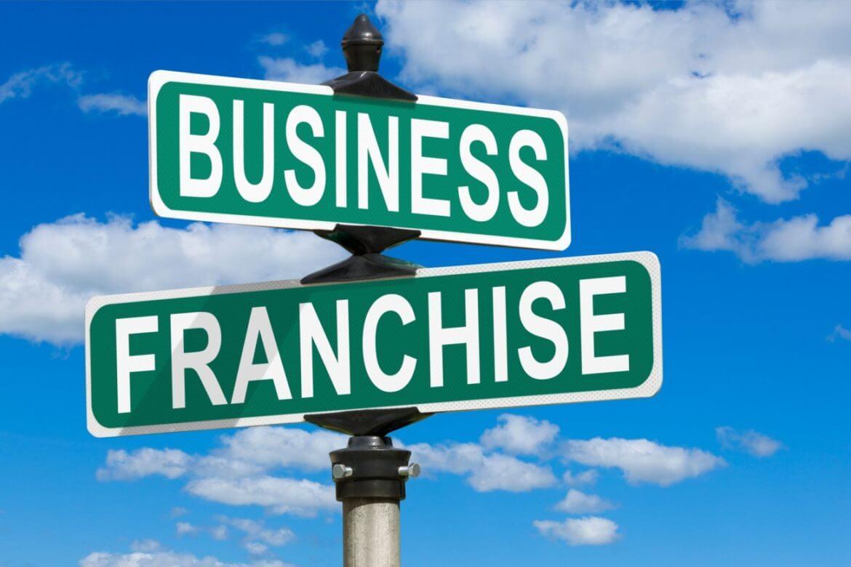 Сотни предложений франшиз – стань успешным бизнесменом!