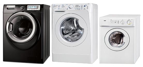 Щётки для стиральной машины