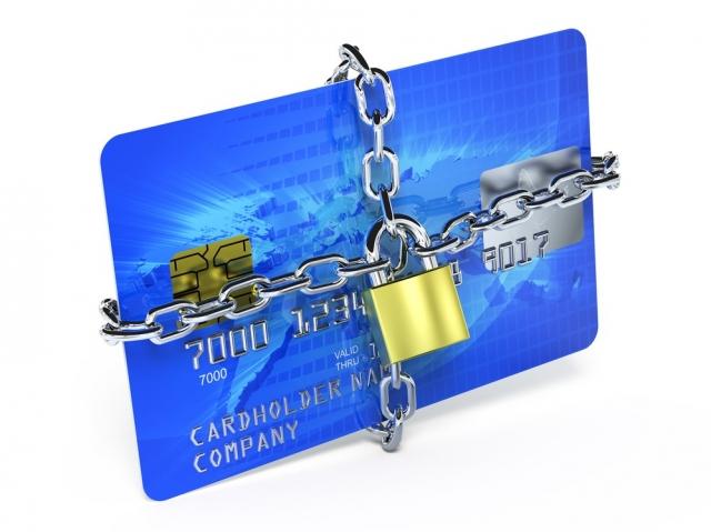 Способы защиты пластиковых карт
