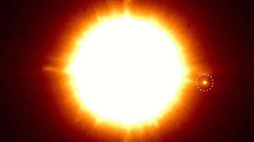 Ученые случайно обнаружили новую планету
