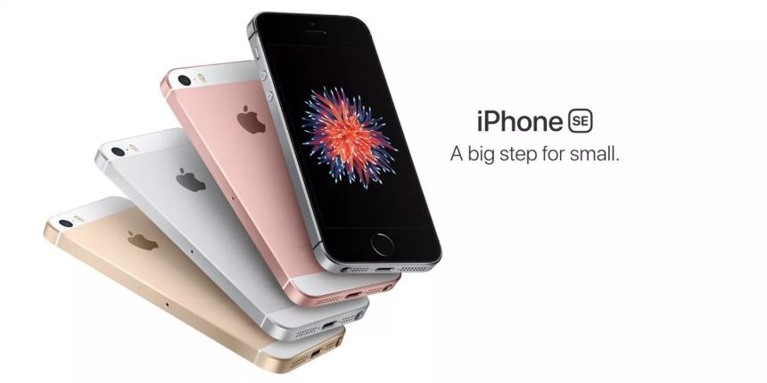 Появилась информация о дате запуска нового iPhone SE