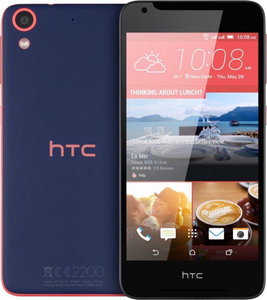 HTC выпустит телефон с поддержкой блочной связи Exodus