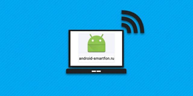 Почему греется телефон Андроид?