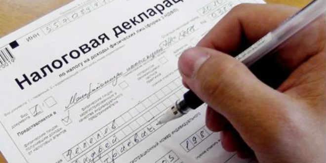 Узнать задолженность по налогам можно очень быстро и просто