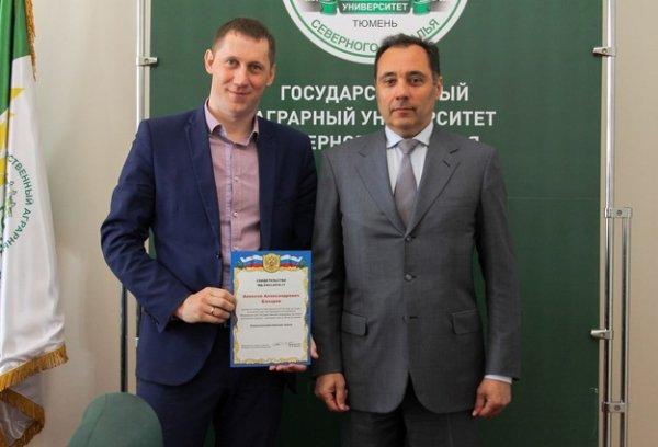 Ученый из Тюмени получил президентский грант на создание нового вида коров