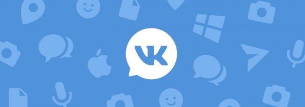 ВКонтакте запустила Немезиду против плагиатщиков
