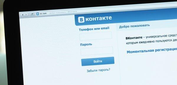 Обновление ВКонтакте позволило пользователям добавлять музыку и подборки фото в статьи
