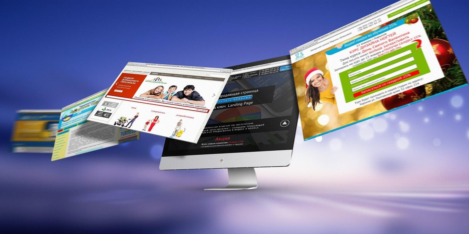 Разработка продающих и эффективных веб-ресурсов