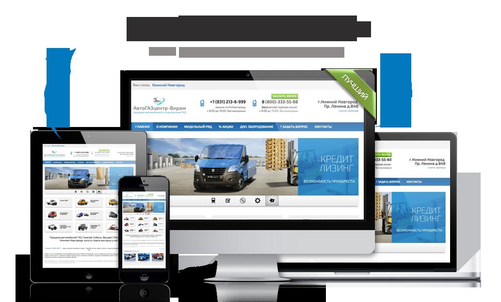 Сколько стоит заказать создание сайта в Алматы