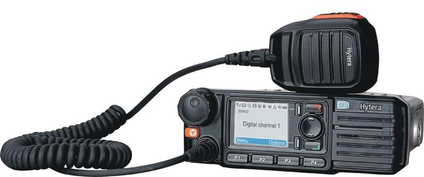 Где приобрести товары мобильной радиосвязи