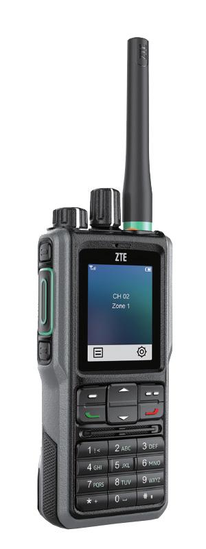Радиостанции DMR – доступная цена