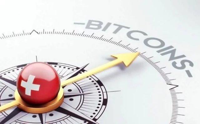Спасибо Швейцарии за поддержку блокчейна и криптовалют
