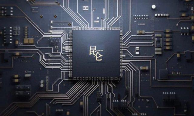 «Китайский Google» представил свой первый чип для ИИ