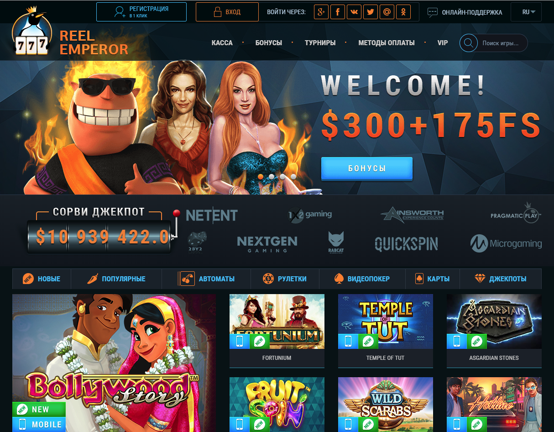 Выбор современных игроков в пользу виртуальных казино