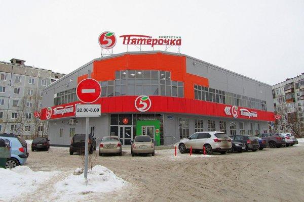 Одними из первых в РФ на облако Oracle перешли «Пятерочка» и «Перекресток»