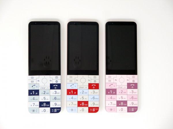 Анонсирован Infobar XV, который совместит кнопочный телефон и ОС Андроид