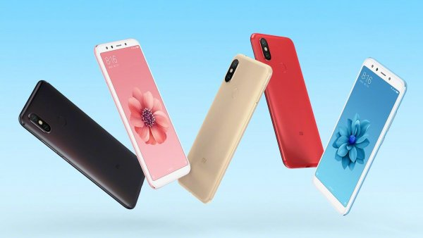 В продаже появился Xiaomi Mi A2 без предварительного анонса