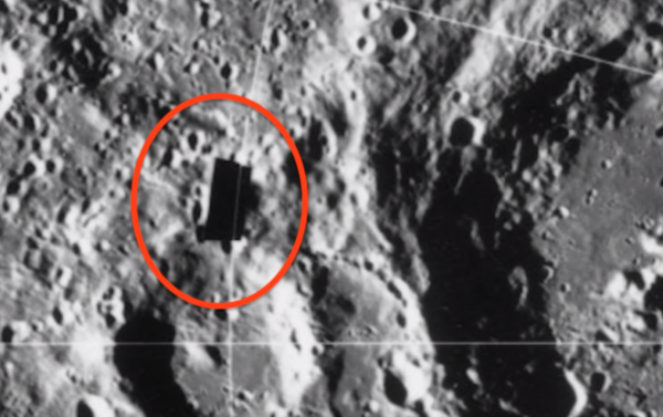 Уфолог обнаружил на Луне белый дом, который скрывали в NASA