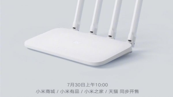Маршрутизатор Xiaomi Mi Router 4C удивил сверхнизкой ценой