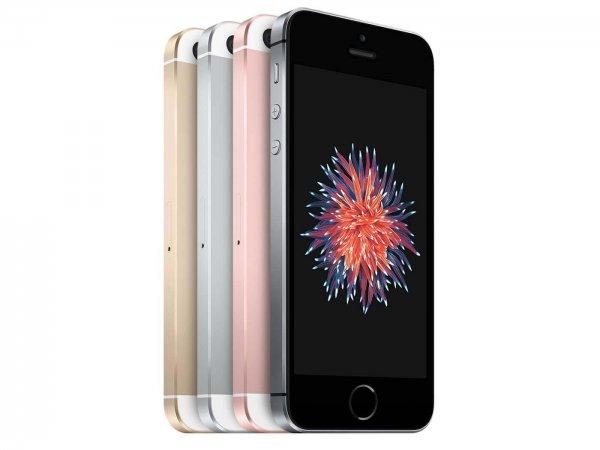 Эксперты рассказали, как обезопасить свой iPhone