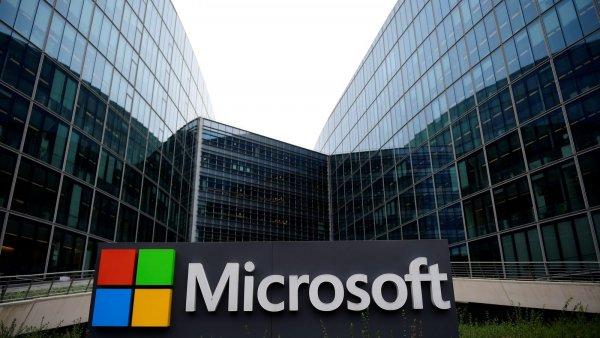 Microsoft заявили о дате прекращения обновлений для Windows 10