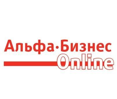 Создание регистрации и пользование личным кабинетом Альфабанк-бизнес Онлайн