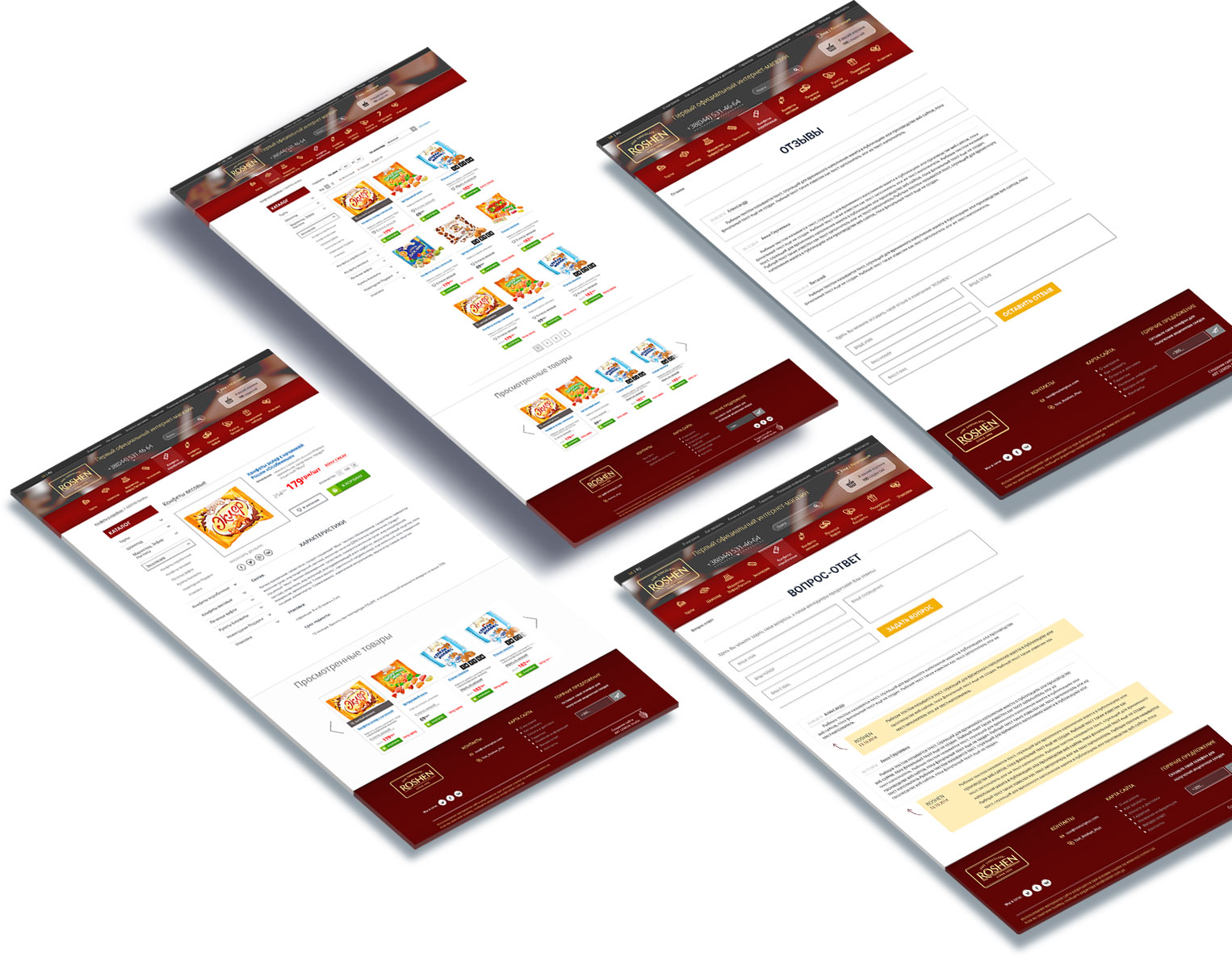 Дизайн, разработка и продвижение сайтов